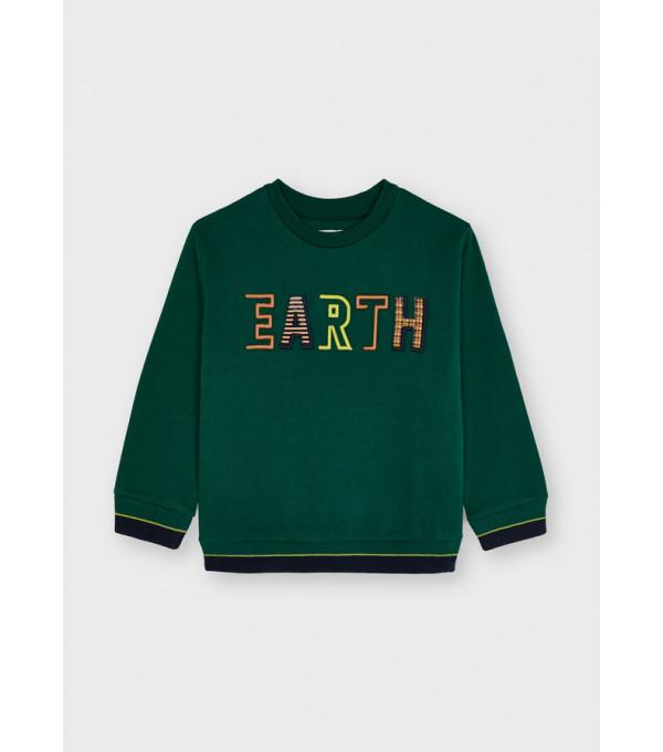 Hanorac brodat earth baiat 4405 MY-BL53Y